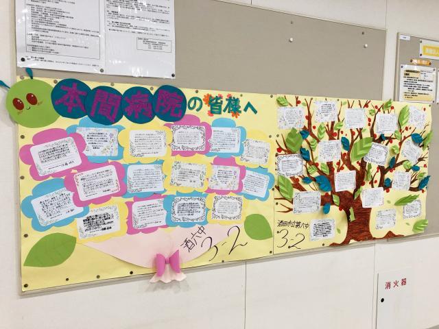 酒田市立第六中学校3年生の皆さん、ありがとうございます